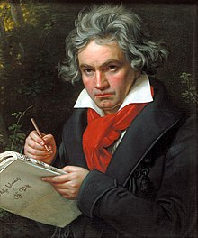 Read more about the article Beethoven FAQs